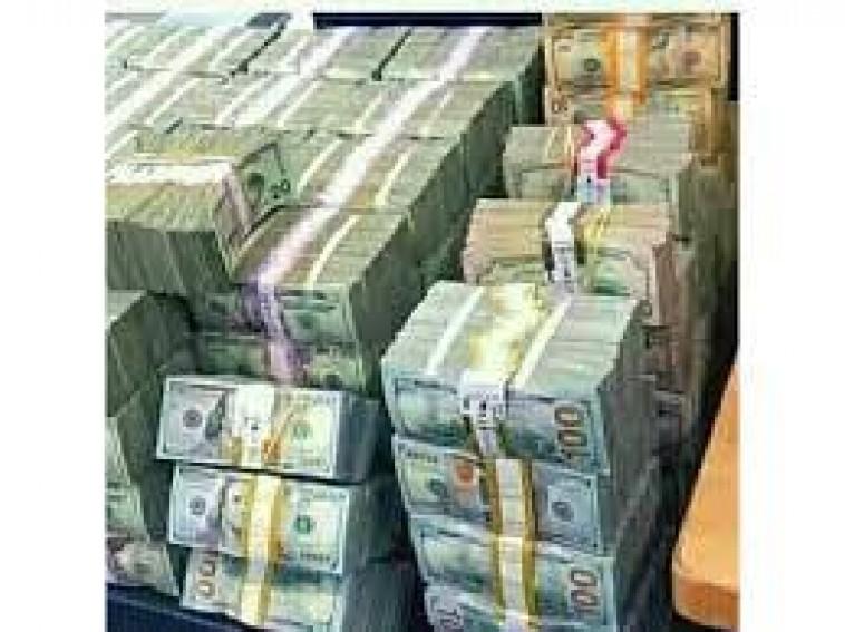 000..}HOW TO JOIN ILLUMINATI in Uganda+27670236199, FOR MONEY, FAME AND POWER 100%, join Illuminati in Uganda + 27670236199, Join Illuminati in Brunei, Norway, Sabia, Norway, Libya , Trinidad and Tobago +27670236199,
